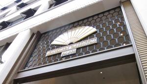 Entrance Sign to Mandarin Oriental Paris by Susan Manlin Katzman
