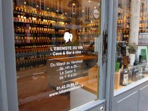 Outside L'ébéniste du vin by Susan Manlin Katzman
