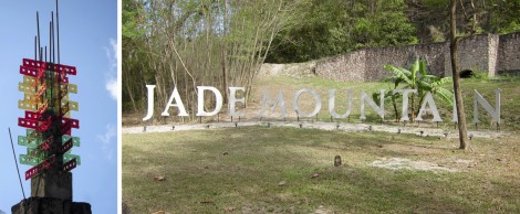Jade Mountain Sign and Sculpture
