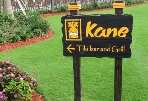 Kane Tiki Bar and Grill