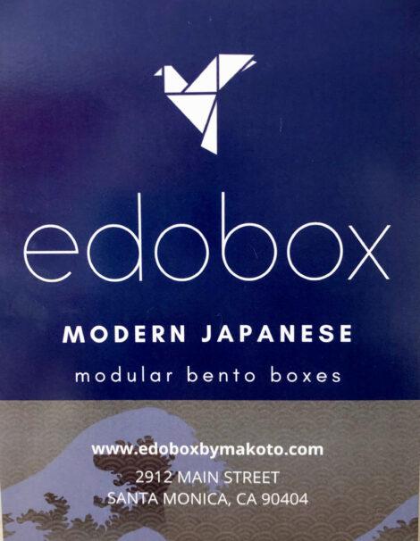 Edobox Logo