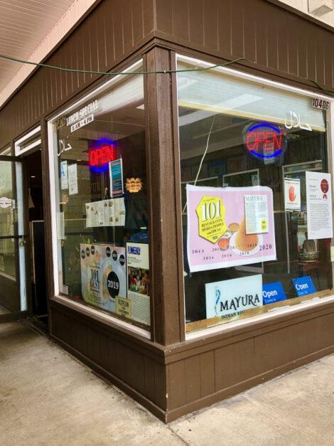 Storefront doorway to Mayura